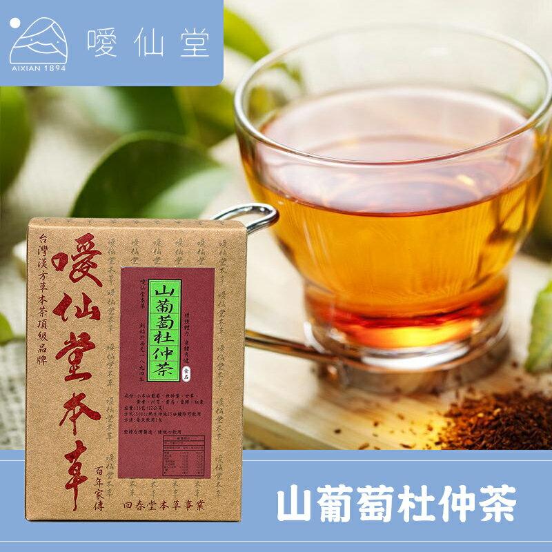 【噯仙堂本草】山葡萄杜仲茶-頂級漢方草本茶(沖泡式) 16包