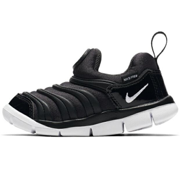 Nike Dynamo Free TD 童鞋 小童 慢跑 休閒 毛毛蟲 黑 【運動世界】 343938-013