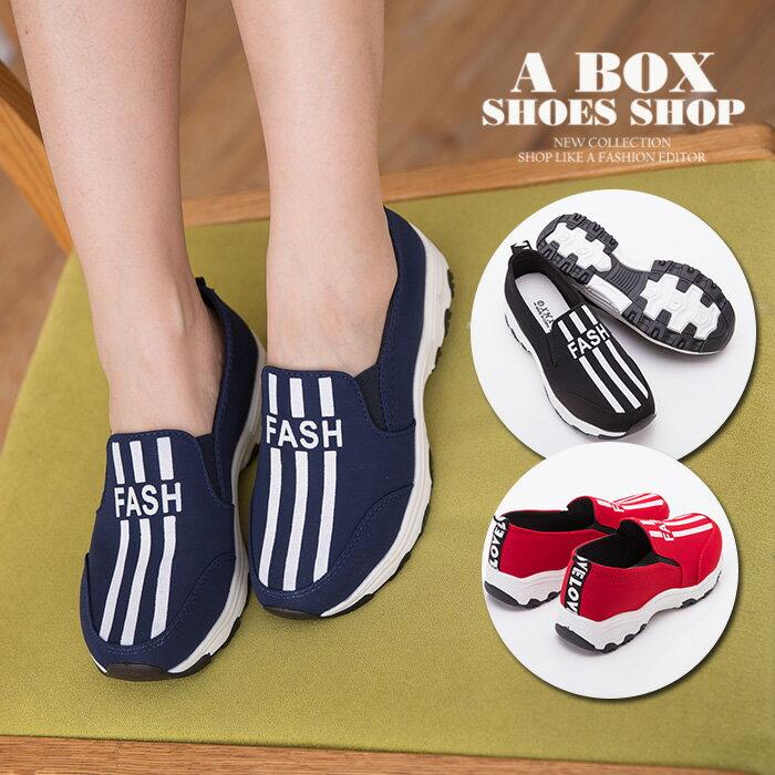 格子舖*【ASB-52】韓版嚴選簡約超薄布面條紋字母 運動休閒款 懶人鞋 帆布/布面鞋 3色
