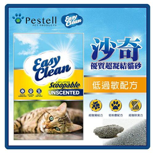 【力奇】沙奇優質超凝結貓砂-黃標(低過敏配方)-40LB/磅-630元【無香低敏,新包裝】(G002C04)