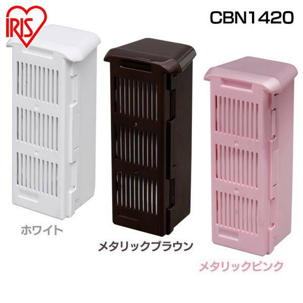 日本IRIS OHYAMA / IC-FDC1 / 紫外線 殺菌 超輕量手持無線除?吸塵器。日本直送 日本樂天-日本必買  / 日本樂天代購(9980*3.1) 4