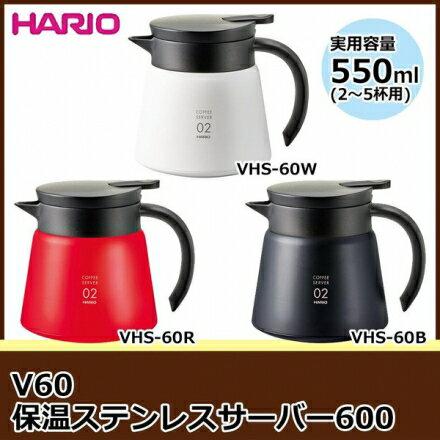 【日本Hario】不銹鋼真空保溫壺/咖啡壺_600ml(黑紅白)