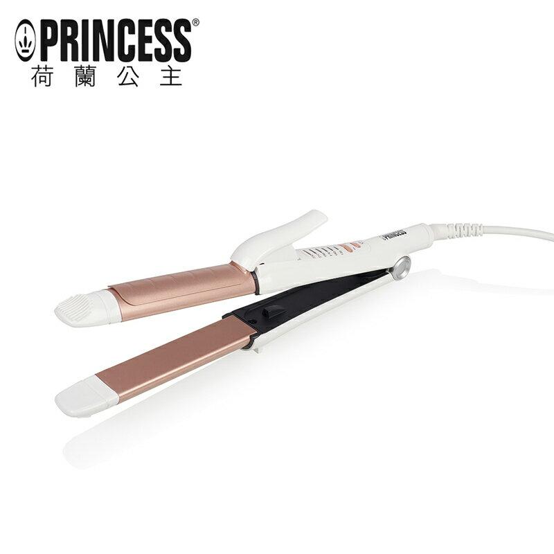 【PRINCESS】荷蘭公主 溫控直捲兩用捲髮棒 529204