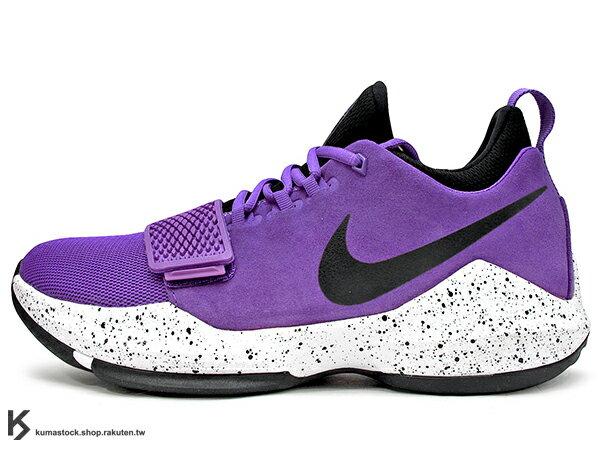 KUMASTOCK:2017NBA溜馬一哥PaulGeorge首雙個人簽名鞋款NIKEPG1EPBRIGHTVIOLET紫色麂皮紫黑白HYPERFUSE+FLYWIRE鞋面科技+魔鬼黏包覆前ZOOMAIR氣墊襪套式內靴概念輕量化籃球鞋PG1(878628-500)1217
