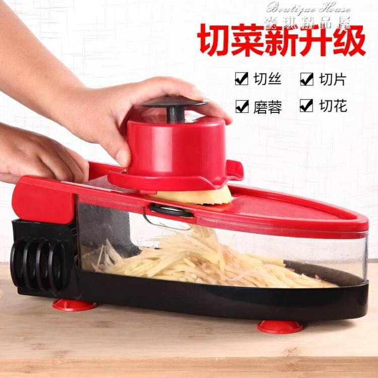 家用土豆絲切絲器多功能切菜蘿蔔擦絲土豆片切片刨絲神器廚房用品