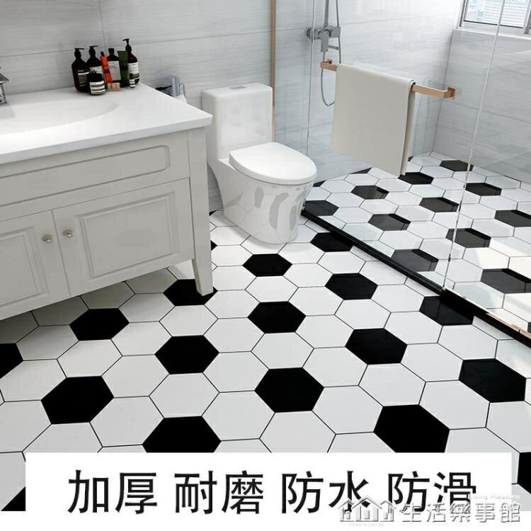 自粘地板貼衛生間防水防滑陽臺浴室廚房地貼廁所瓷磚貼紙加厚耐磨 NMS 摩可美家
