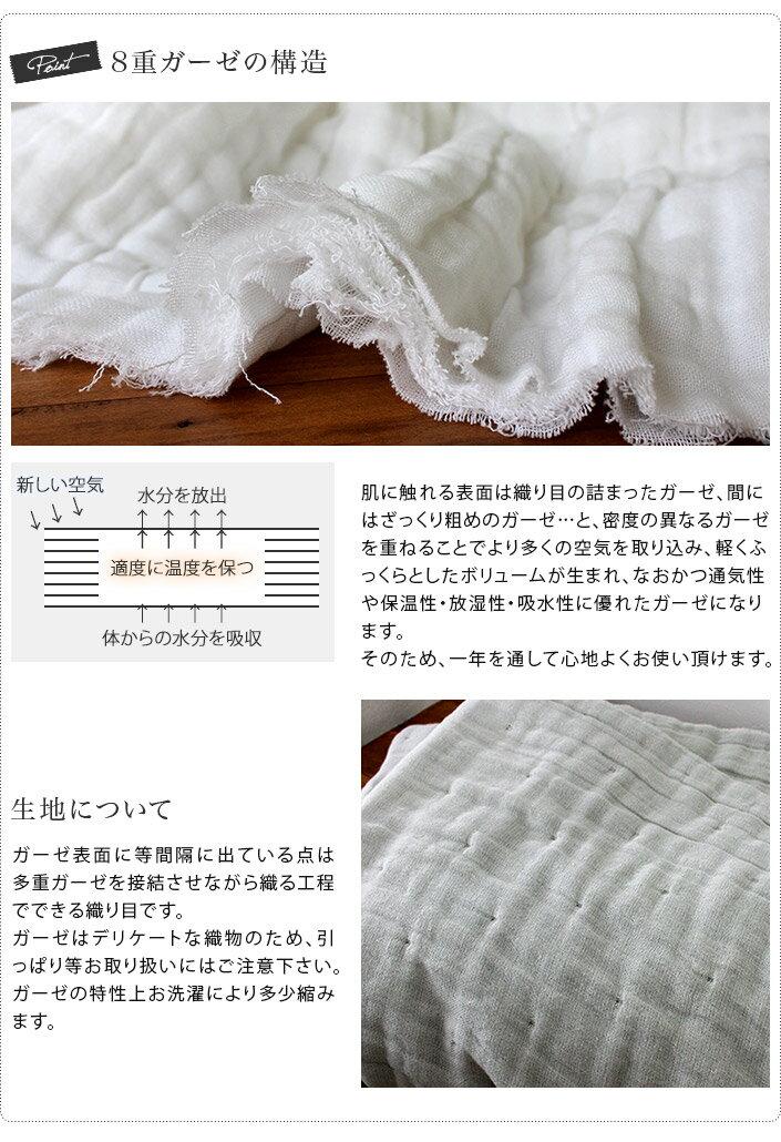 日本製 純棉 8重紗 多用途紗布被 毛巾被 175×200cm  /  O8Kdk  /  日本必買 日本樂天代購 / 件件含運 4