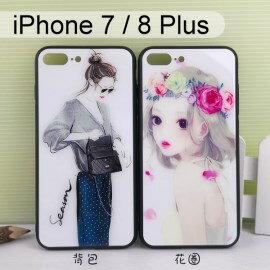 彩繪玻璃保護殼iPhone7Plus8Plus(5.5吋)背包花圈