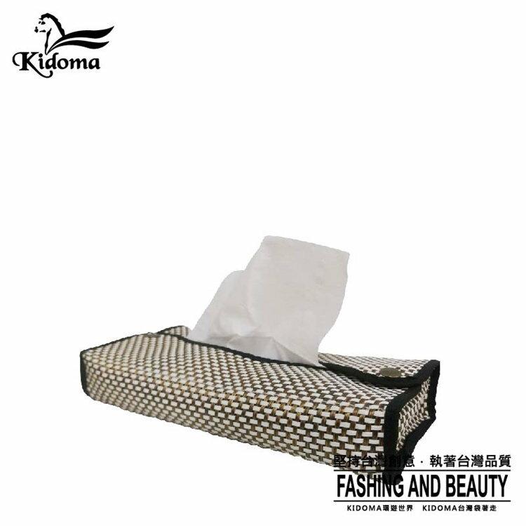 Kidoma 獨家編織防水/面紙盒S系列-黃金白 面紙套 紙巾套 紙巾盒/適用抽取式 台灣製造