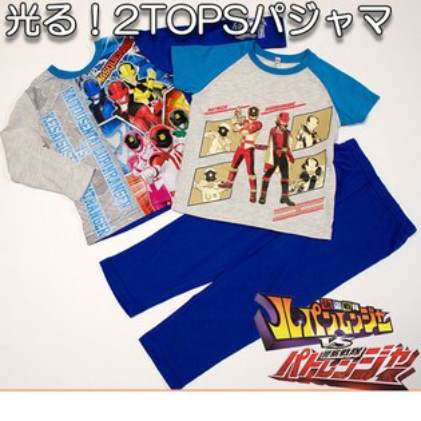 快盗戰隊VS警察戰隊兒童長袖半袖T裇長褲套裝會發光130日本帶回BANDAI正版商品
