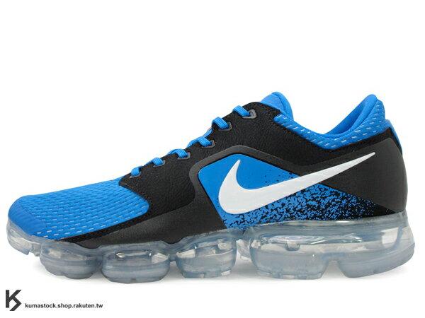 KUMASTOCK:2017最新廣告強力主打NIKEAIRVAPORMAXPHOTOBLUE藍黑透氣鞋面獨立全氣墊慢跑鞋GD(AH9046-400)1117