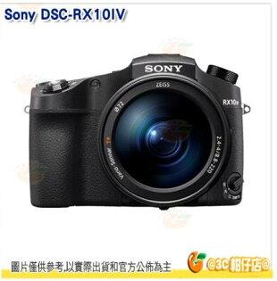 [送大吹球清潔組等好禮]SonyDSC-RX10IV數位相機公司貨自動對焦系統4K觸控螢幕高畫質RX10M4RX10IV