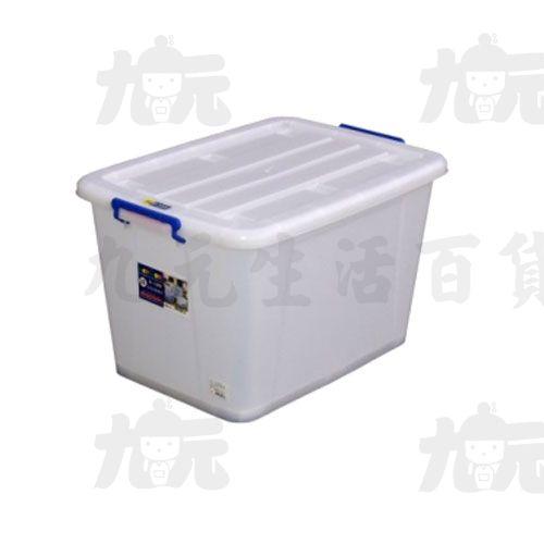 【九元生活百貨】聯府 K1200 滑輪整理箱(底輪) 置物櫃 收納櫃
