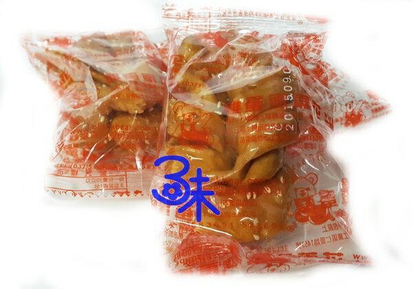 (台灣) 鑫豪 黑熊 雞蛋蜜麻花 1包600公克 特價105元..另有 麻花捲 麻花酥 (黑糖和雞蛋原味) 手工麻花捲