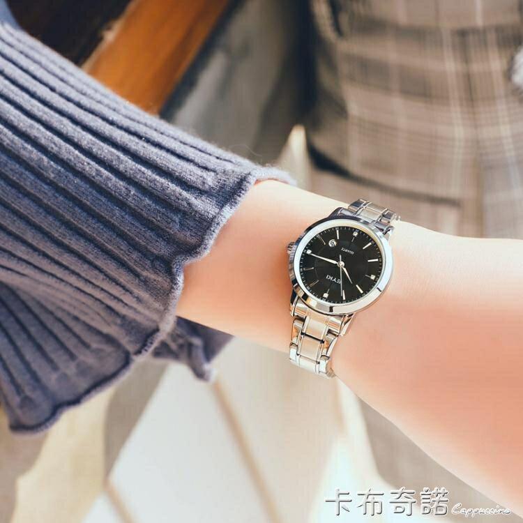 手錶女學生表森系ins風學院風簡約時尚大氣防水氣質女士女款 現貨快速出貨-85折-華爾街
