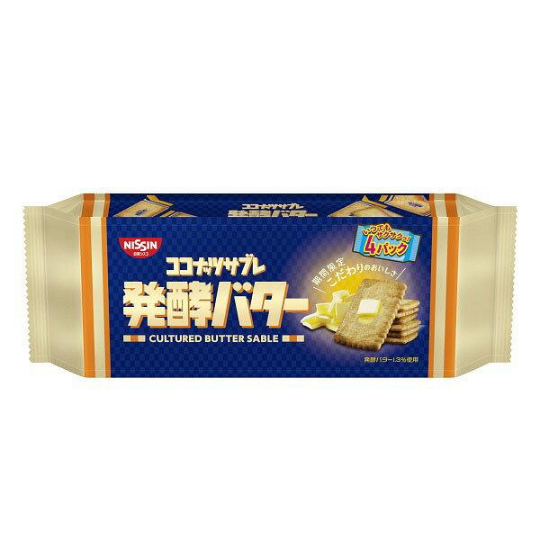 【NISSIN日清】可口奶滋餅乾-發酵奶油風味 20枚入 128g  ココナッツサブレ 発酵バター 日本進口零食 3.18-4 / 7店休 暫停出貨 1