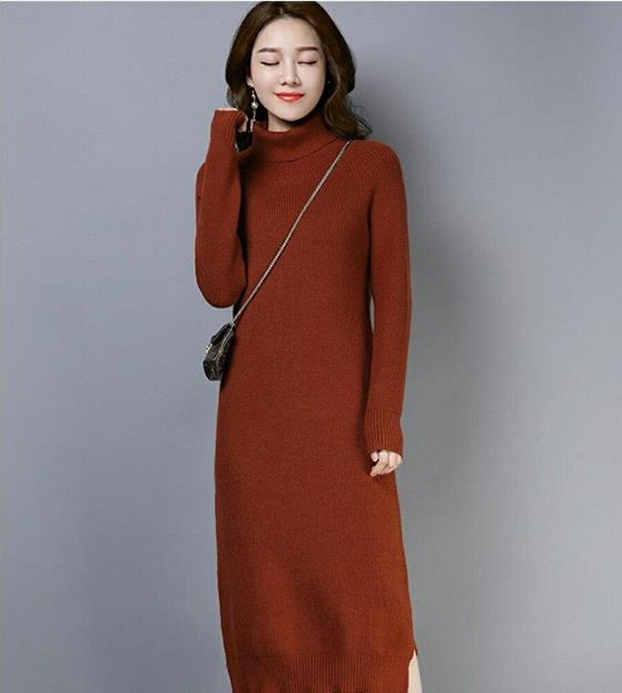 毛衣裙   中長款毛衣女加絨加厚過膝長袖高領打底針織衫毛衣裙  瑪麗蘇