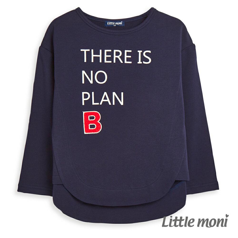 Little moni 運動學院風上衣-深藍(好窩生活節) - 限時優惠好康折扣