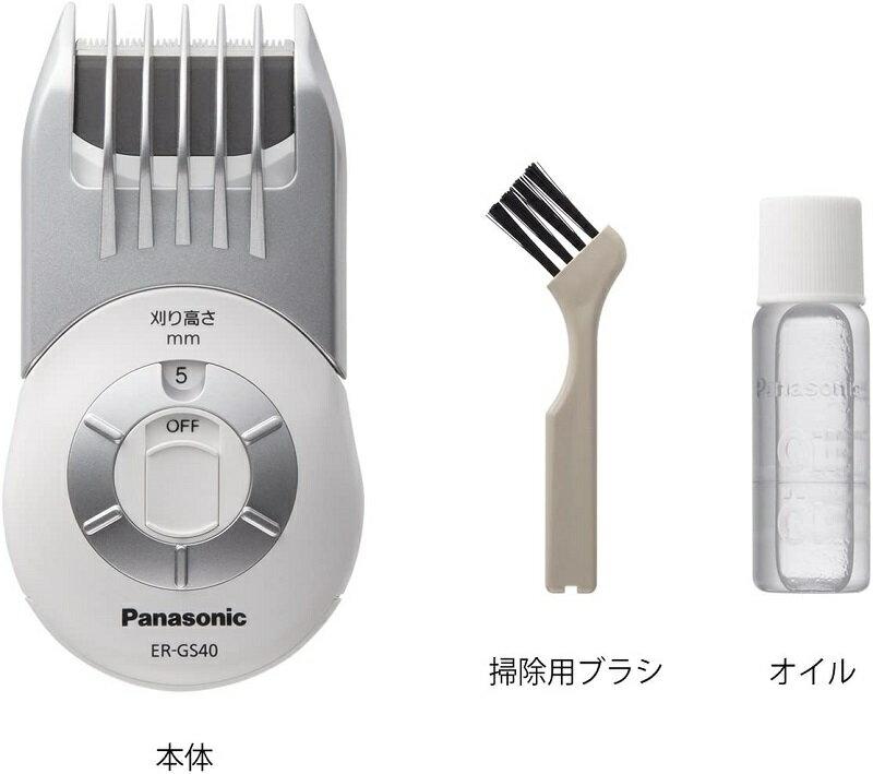 【日本代購】Panasonic 松下 電動理髮器 ER-GS40 白色