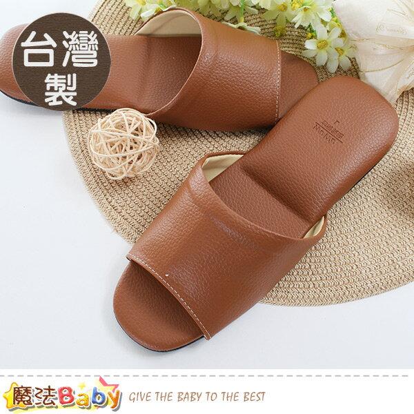 室內拖鞋台灣製舒適止滑皮拖鞋魔法Baby~sd5051