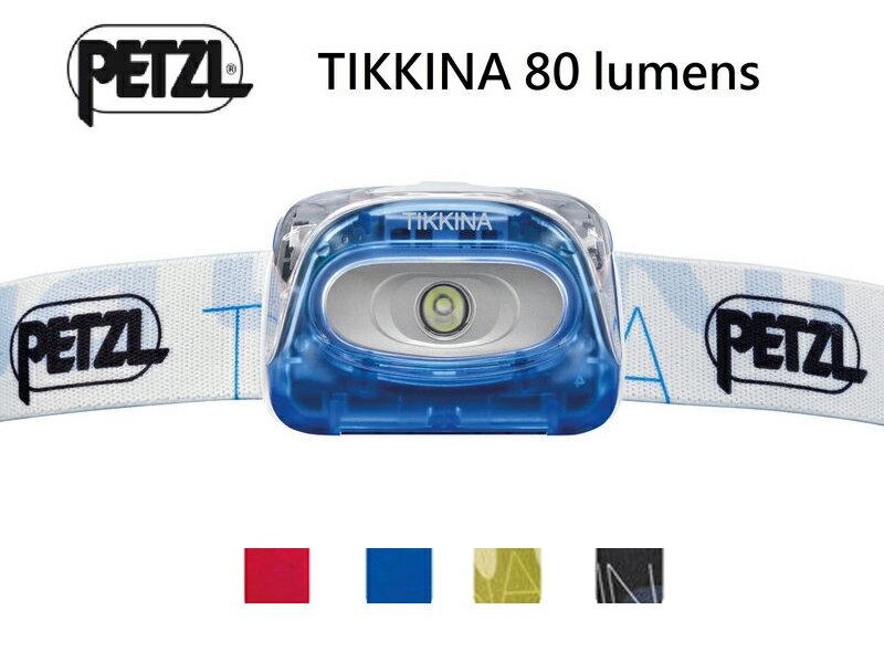 PETZL 經典頭燈 TIKKINA E91 知名入門款/ 登山 頭燈/玉山 雪山 嘉明湖
