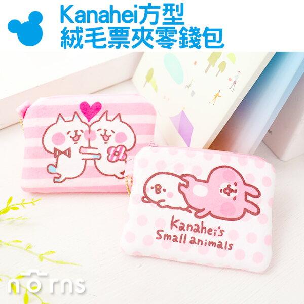 NORNS【Kanahei方型絨毛票夾零錢包】正版授權卡娜赫拉P助兔兔貓咪卡套票卡夾卡通絨布