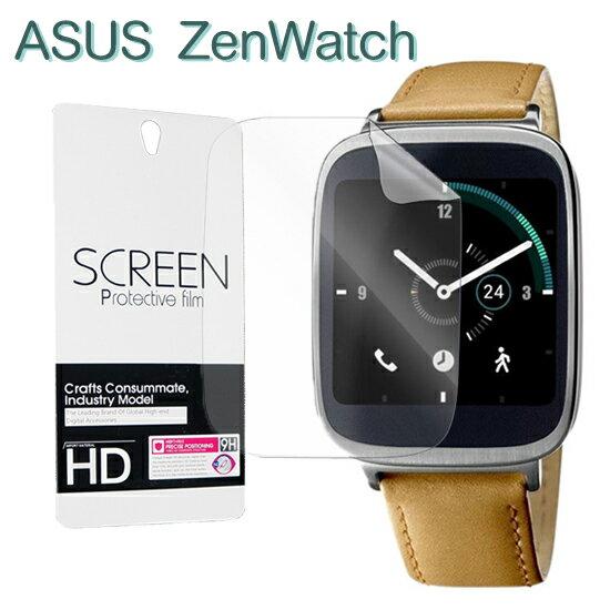 【保護貼】華碩 ASUS ZenWatch 1 WI500Q / ZenWatch 2 WI501Q 智慧手錶螢幕保護貼/TPU軟性防爆膜/強化防刮保護膜/2pcs