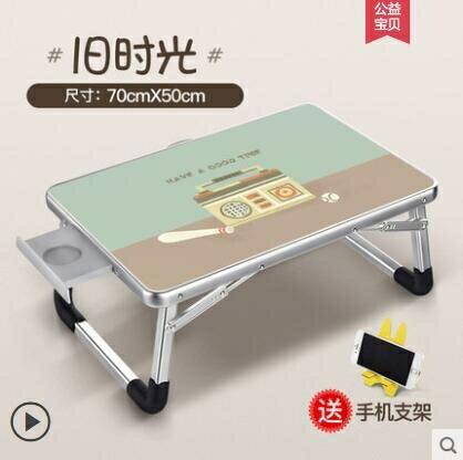 床上小桌子學生宿舍家用懶人電腦桌簡易可摺疊寫字簡約書桌ATF 居家生活