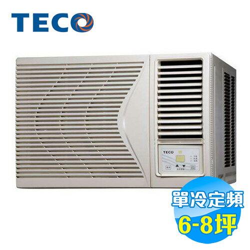 東元 TECO 單冷定頻右吹窗型冷氣 MW36FR1 【送標準安裝】