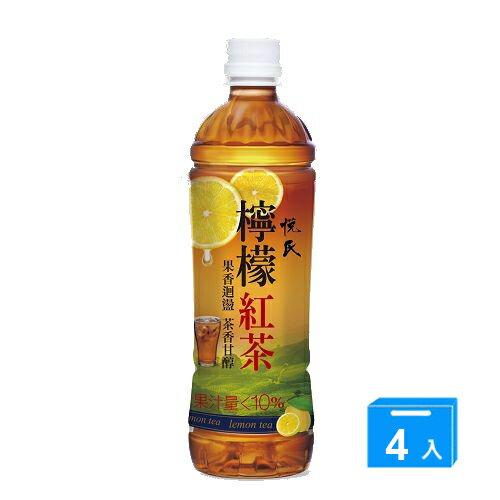 悅氏檸檬紅茶550ml*4入【愛買】