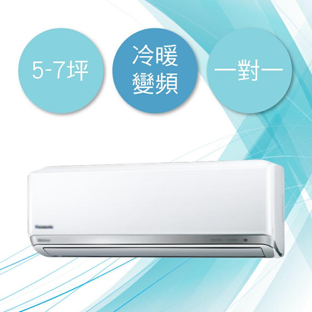 【DAIKIN大金】5-7坪橫綱冷暖變頻一對一冷氣 RXM-36SVLT / FTXM-36SVLT