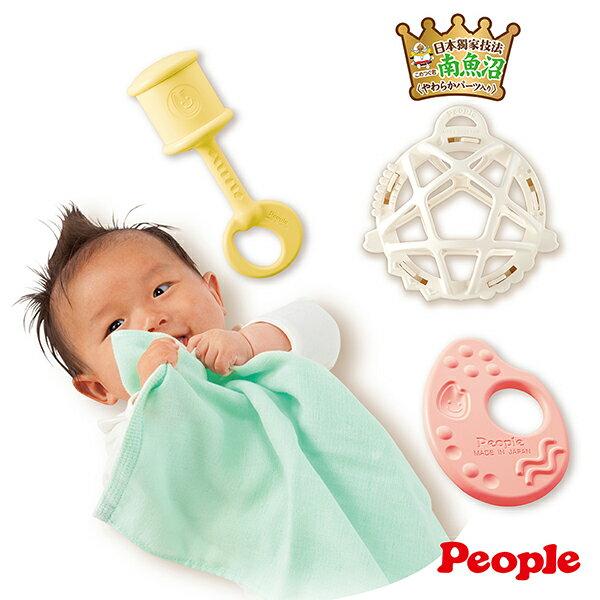 Weicker 唯可 People 彩色米的玩具精選4件組【悅兒園婦幼生活館】