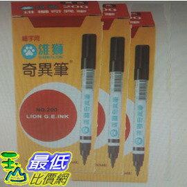 [COSCO代購如果售完謹致歉意]W4754雄獅油性速乾奇異筆-黑12支盒(1.3mm)(3組裝)