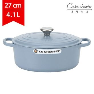 【限時下殺】Le Creuset 新款橢圓形鑄鐵鍋 湯鍋 燉鍋 炒鍋 27cm 4.1L 礦石藍 法國製
