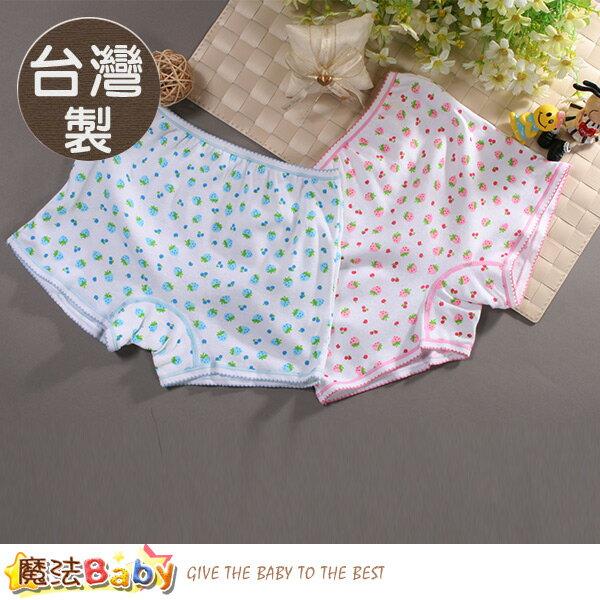 女童內褲(兩件一組)台灣製純棉平口內褲魔法Baby~a70156