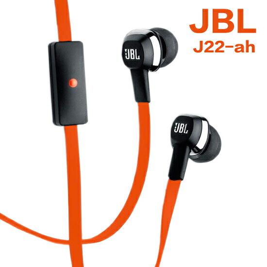 ~  ~JBL J22 a~h 版耳道式耳機