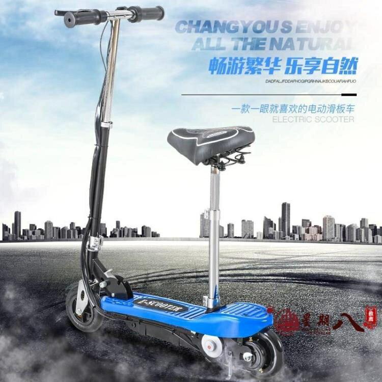 電動滑板車 折疊電動滑板車成年超輕上班神器代步便攜小型迷你男小巧站立輕便 概念3C