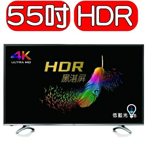 可議價★回饋15%樂天現金點數★BenQ明碁【55JM700】55吋護眼4K HDR液晶顯示器