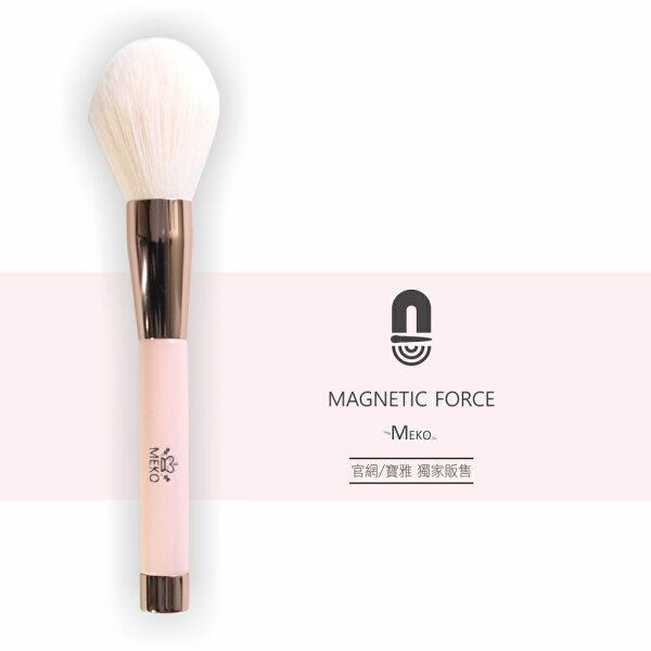 meko美妝生活百貨:【MEKO】磁力粉嫩專業蜜粉刷