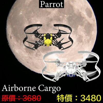 Parrot Airborne Cargo 迷你 智能 遙控飛機 Airborne Cargo