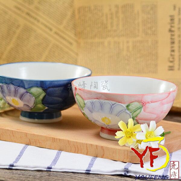 ★堯峰陶瓷★日本製 美濃燒 手繪大平碗 山茶花