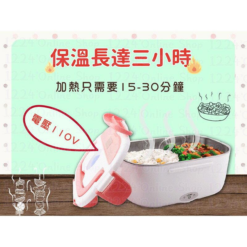 【不鏽鋼加熱便當盒】加熱便當盒 加熱飯盒 餐盒 便當盒 保溫便當盒 飯盒【AB005】 7
