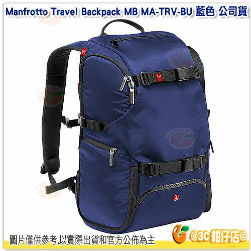 曼富圖 Manfrotto Travel Backpack MB MA~TRV~BU 藍