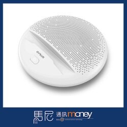 G-PLUS 小陀螺藍牙喇叭 SB-A001SX/藍芽喇叭/藍芽音箱/隨身喇叭/擴音喇叭/無線喇叭【馬尼通訊】