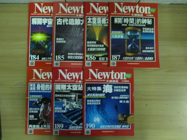 【書寶二手書T3/雜誌期刊_RHC】牛頓_184~190期間_共7本合售_國際太空站等