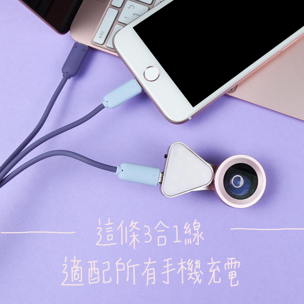出國必備呆耳3合1充電線🔥iPhone線 / Android線 / Type-c / 充電線 / 傳輸線 / 三用線 / 三合一充電線 4