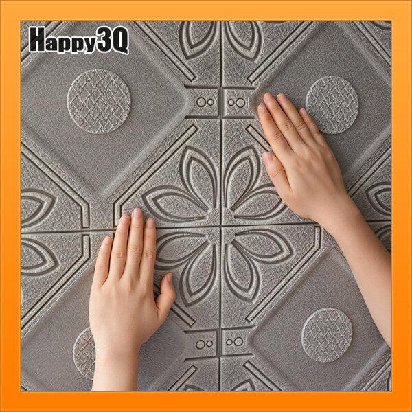 自黏壁貼立體防撞泡棉壁貼歐式風格磁磚拼花效果電視牆紙-白黃綠灰【AAA4155】