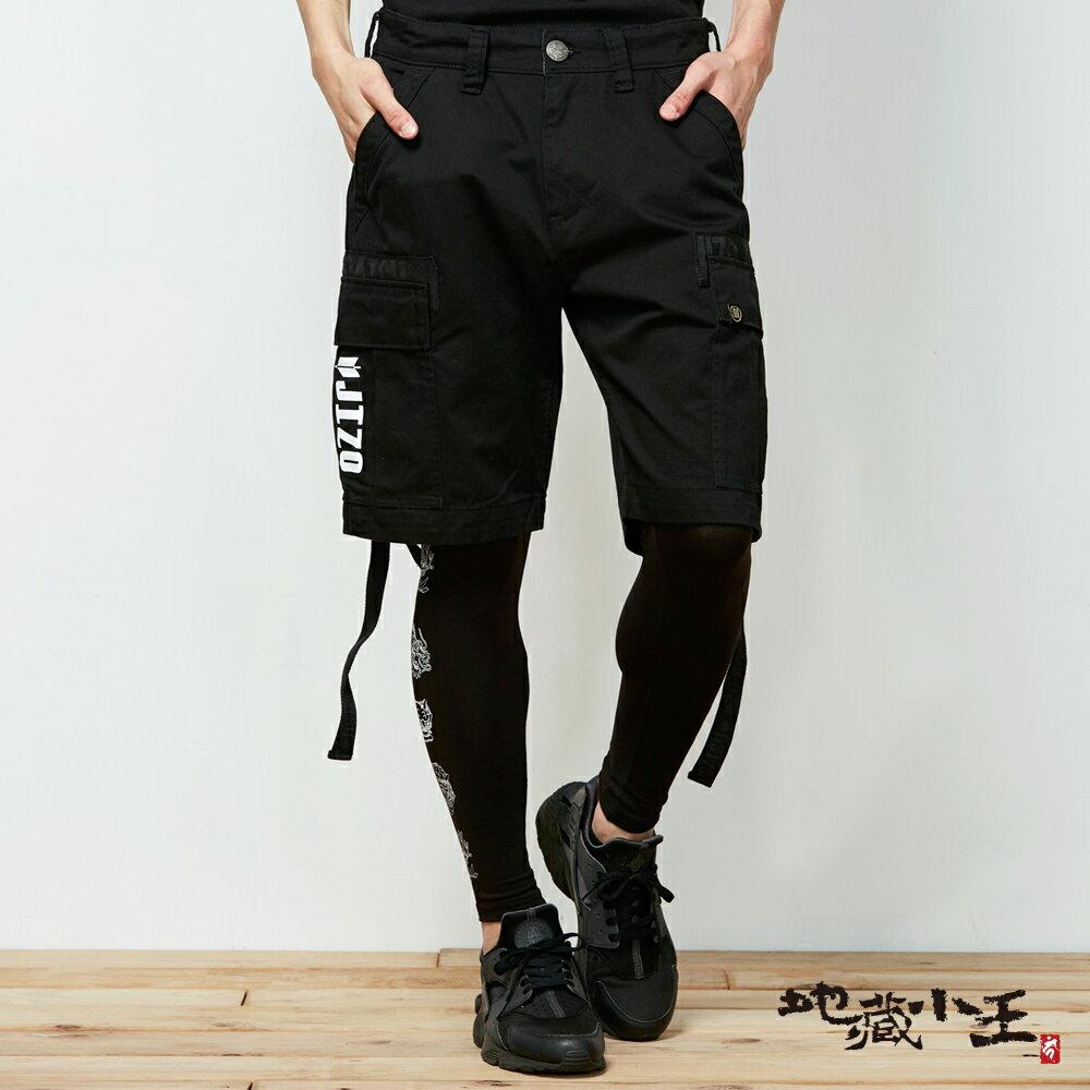【春夏新品】多重織帶工業風格短褲 - BLUE WAY 地藏小王 0
