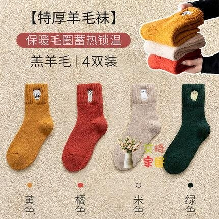 長襪女 襪子女士秋冬季加絨加厚款中筒可愛卡通小熊長筒冬天保暖長襪