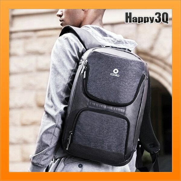 牛津布雙肩包男商務休閒雙肩背包電腦防盜背包休閒包-黑灰藍【AAA5144】